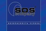 Презентация Компании SDS