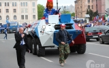 Командовать парадом будет СКА!